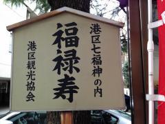 写真 2013-01-06 13 22 16