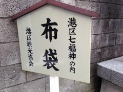 写真 2013-01-06 13 55 01