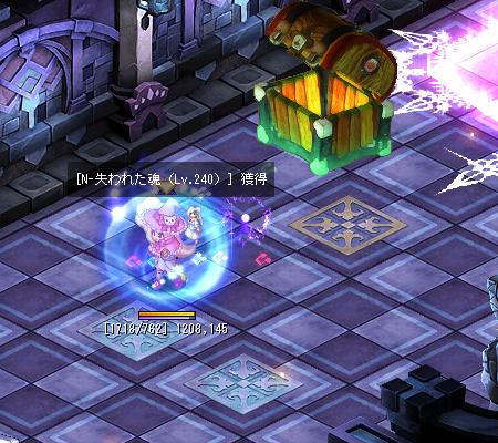 N-失われた魂(Lv240) その2