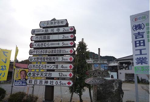 018-m12.jpg