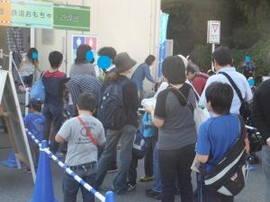 千葉モノレール祭り 004mono