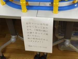 第5回プラれ場公開日 010