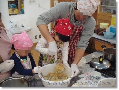 親子で味噌作り1