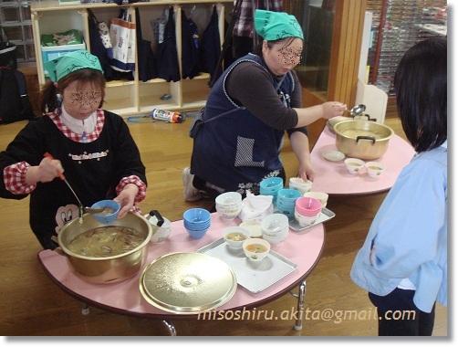 味噌作り体験教室3
