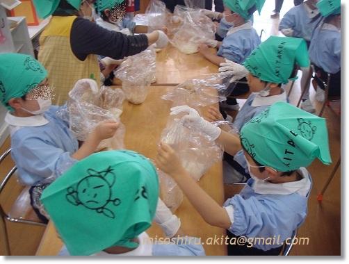味噌作り体験教室4