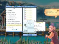 SPSCF0030_20121104092026.jpg