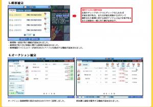 cnt_3C-1.png