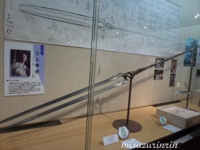 エヴァンゲリオン ロンギヌスの槍