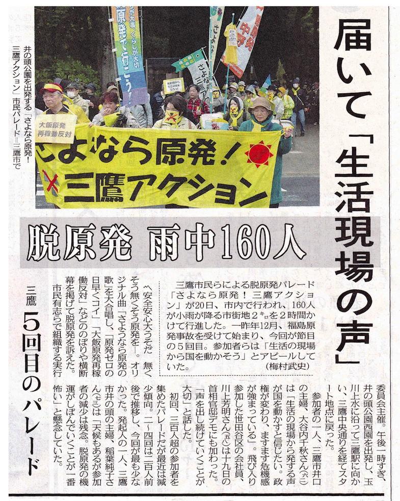 ActionTNews.jpg