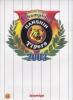 タイガースクリアファイル2003年