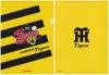 タイガースクリアファイル2006年-1