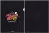 タイガースクリアファイル2006年-2