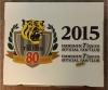 タイガースファンクラブ2015箱-1