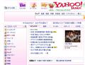 スクリーンショット 2012-08-29 12.28.52