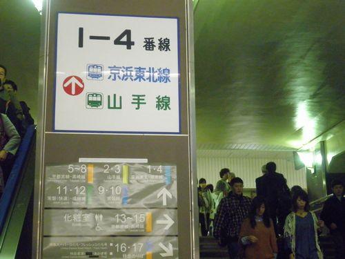 上野駅103系看板(2012年5月4日)2