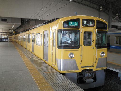 西武2501Fの池袋線臨時運行(2012年5月11日・池袋)1