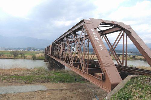 最上川橋梁、荒砥~四季の郷、2009年4月22日・3