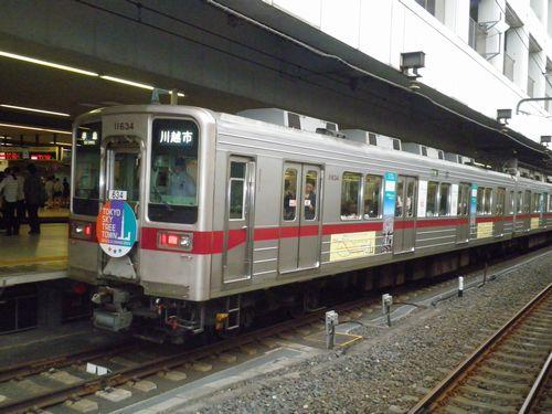 東武東上線11634F「11634(イイムサシ)号」(2012年6月5日・池袋)