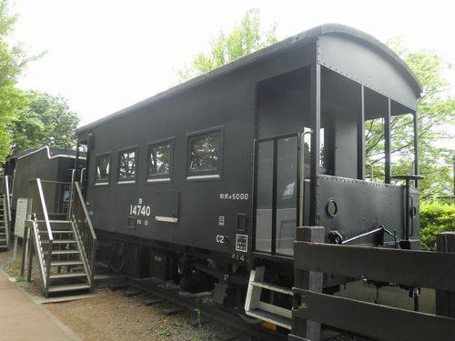 ヨ14740(世田谷区立世田谷公園・2012年6月5日)1