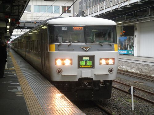 宮オオ185系特急「草津3号」(2012年7月7日・高崎)