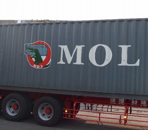 商船三井MOL JAPANのコンテナ