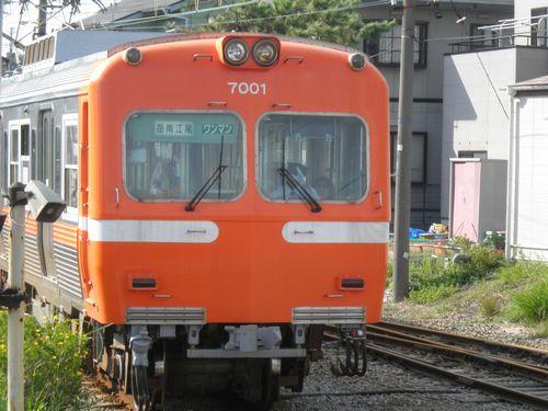 岳南鉄道モハ7001(2011年10月6日)