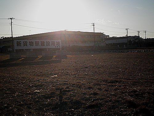 東海道本線原~東田子の浦間「新貨物駅」建設予定地(2012年1月29日)1