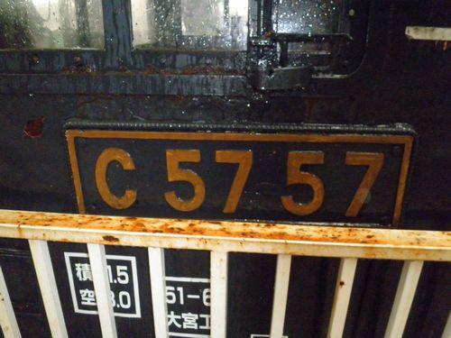C57 57号機(世田谷区立大蔵運動公園・2012年8月6日)3