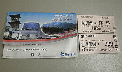 西武拝島線臨時特急(2012年8月30日)2