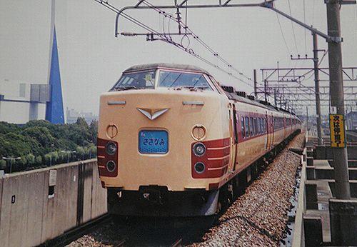 千マリ183系「12」編成・特急「さざなみ9号」(2004年7月・新木場駅)