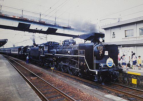 C57 1+C56 160「SLやまぐち号」(2000年7月29日・小郡駅)