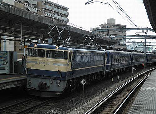 EF65 501[高]+高タカ12系(9743列車・2012年9月1日・赤羽駅)1