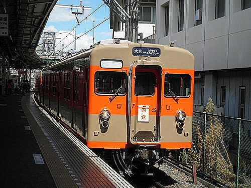 東武8111F「東京スカイツリー開業100日」記念列車(2012年9月1日・大宮駅)1