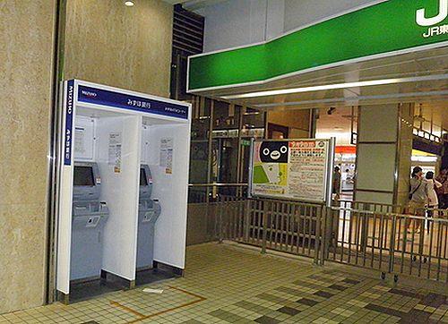 大宮駅改札口横・みずほ銀行ATM(2012年9月1日)