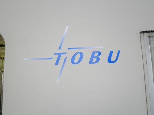 東武鉄道新ロゴ(2012年9月1日・大宮駅)