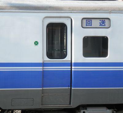 クロハ481-1501(水カツ)グリーン車マーク(2012年9月30日・尾久)