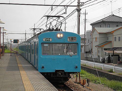 秩父鉄道1000系(1001編成)(ひろせ野鳥の森駅・2012年9月30日)