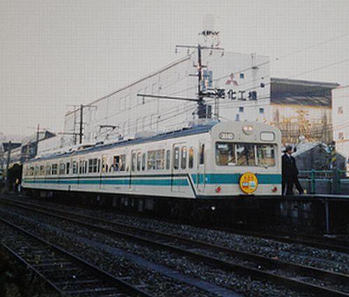 南武線支線(浜川崎線)用101系さよなら運転(2003年12月14日・鶴見線大川駅)2