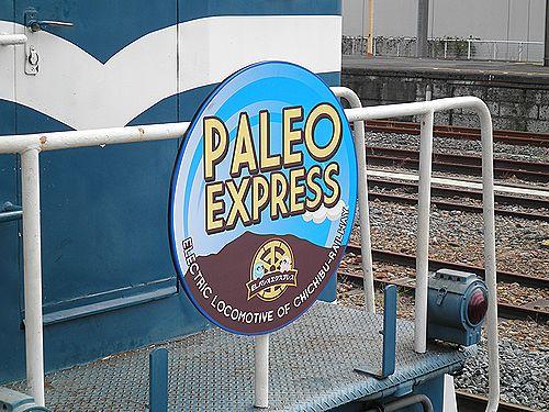 秩父鉄道「ELパレオエクスプレス」ヘッドマーク(2012年9月30日)