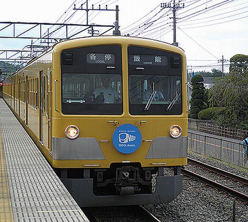 西武鉄道1303F(2012年9月30日)