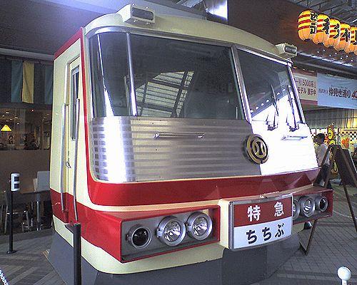 西武鉄道クハ5504カットボディ(2009年10月4日・西武秩父駅)