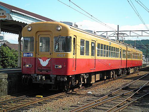 大井川鐵道3000系(2012年10月7日・新金谷駅)