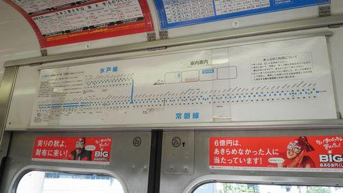 常磐線・水戸線路線図(モハ414-1525車内・2012年10月8日)