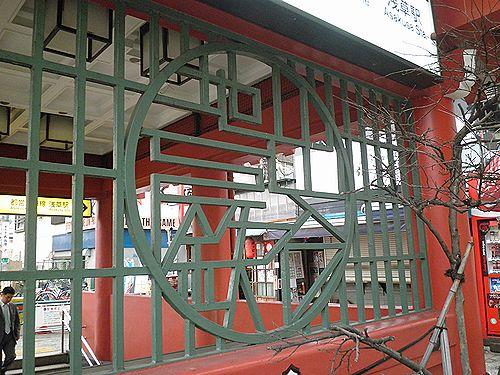 東京メトロ銀座線浅草駅(2012年10月31日)2