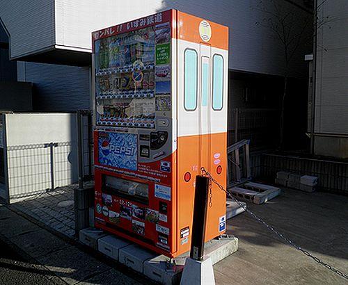 「ガンバレ!いすみ鉄道」自販機(千葉市中央区若草1丁目・2012年11月18日)