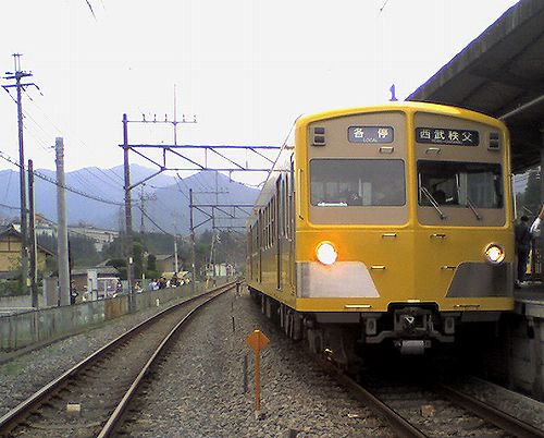 西武秩父線40周年記念列車(クモハ272・2009年10月4日・横瀬)
