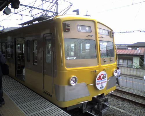 西武秩父線40周年記念列車(クモハ271・2009年10月4日・横瀬)