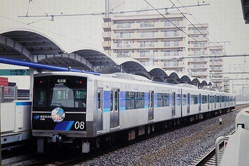 名古屋臨海高速鉄道あおなみ線1000系(荒子川公園駅・2006年5月1日)