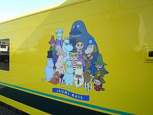 いすみ鉄道いすみ300形・側面イラスト(2012年12月8日)