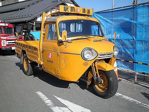 マツダ・三輪トラック(2012年12月8日・いすみ鉄道大多喜駅前)